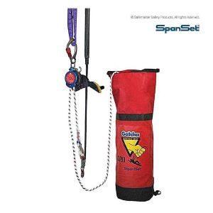 Gotcha™ CRD MP Rescue Kit